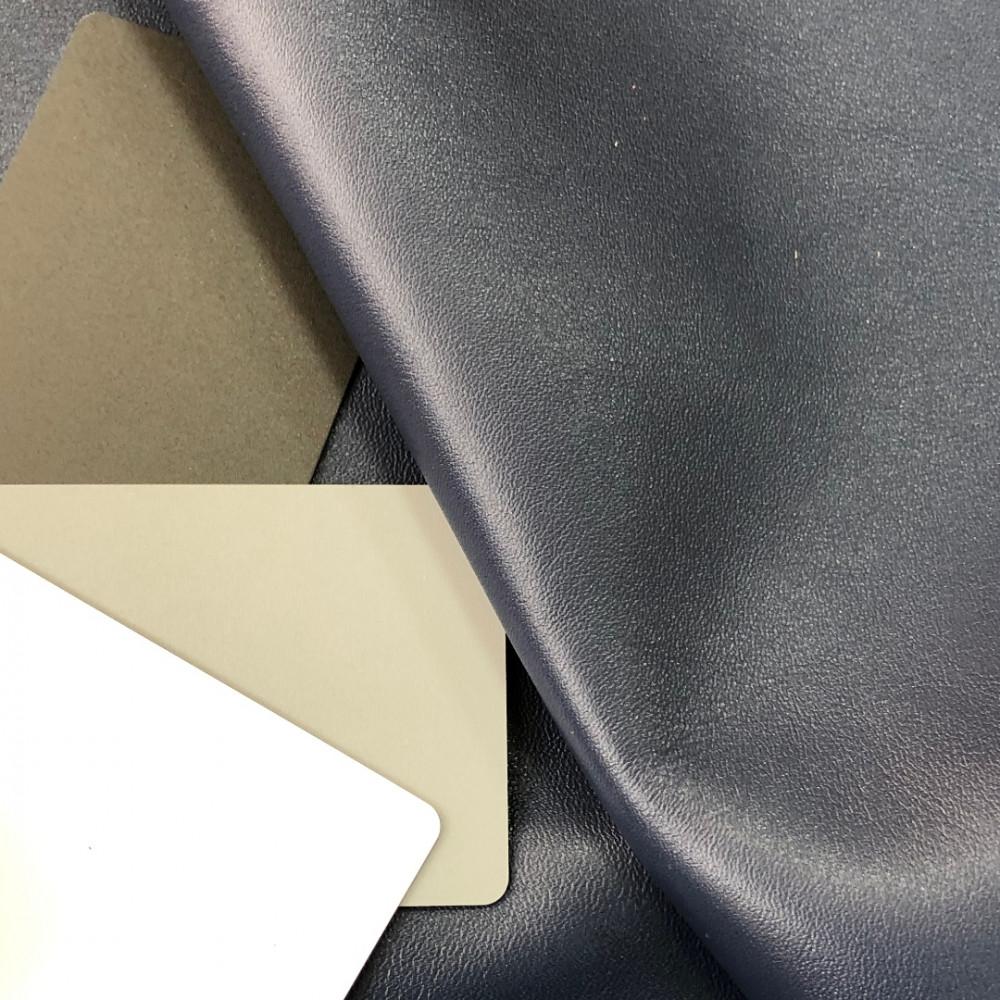 КРС гладкий, 1.1-1.3 мм, NAPPACOLORS, цвет Cosmo, MASTROTTO, Италия