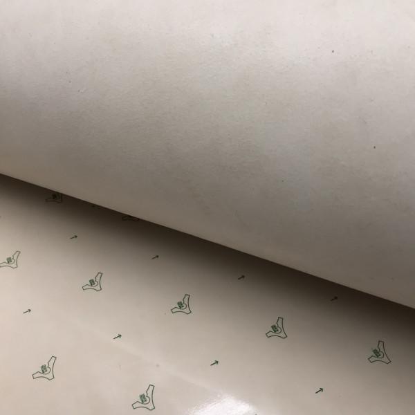 Чепрак, 4.5/5.0 мм, шлифованный с плёнкой, CUOIFICIO OTELLO, Италия